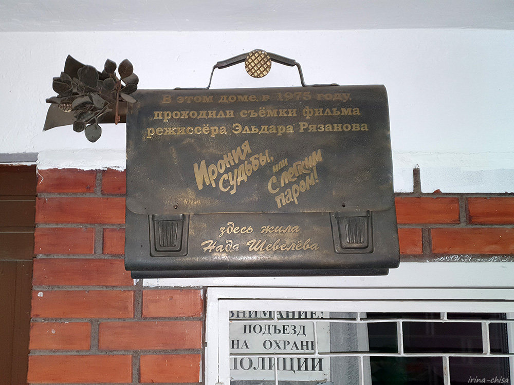"""""""3-я улица Строителей"""""""