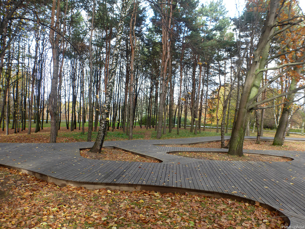 Парк 50-летия Октября