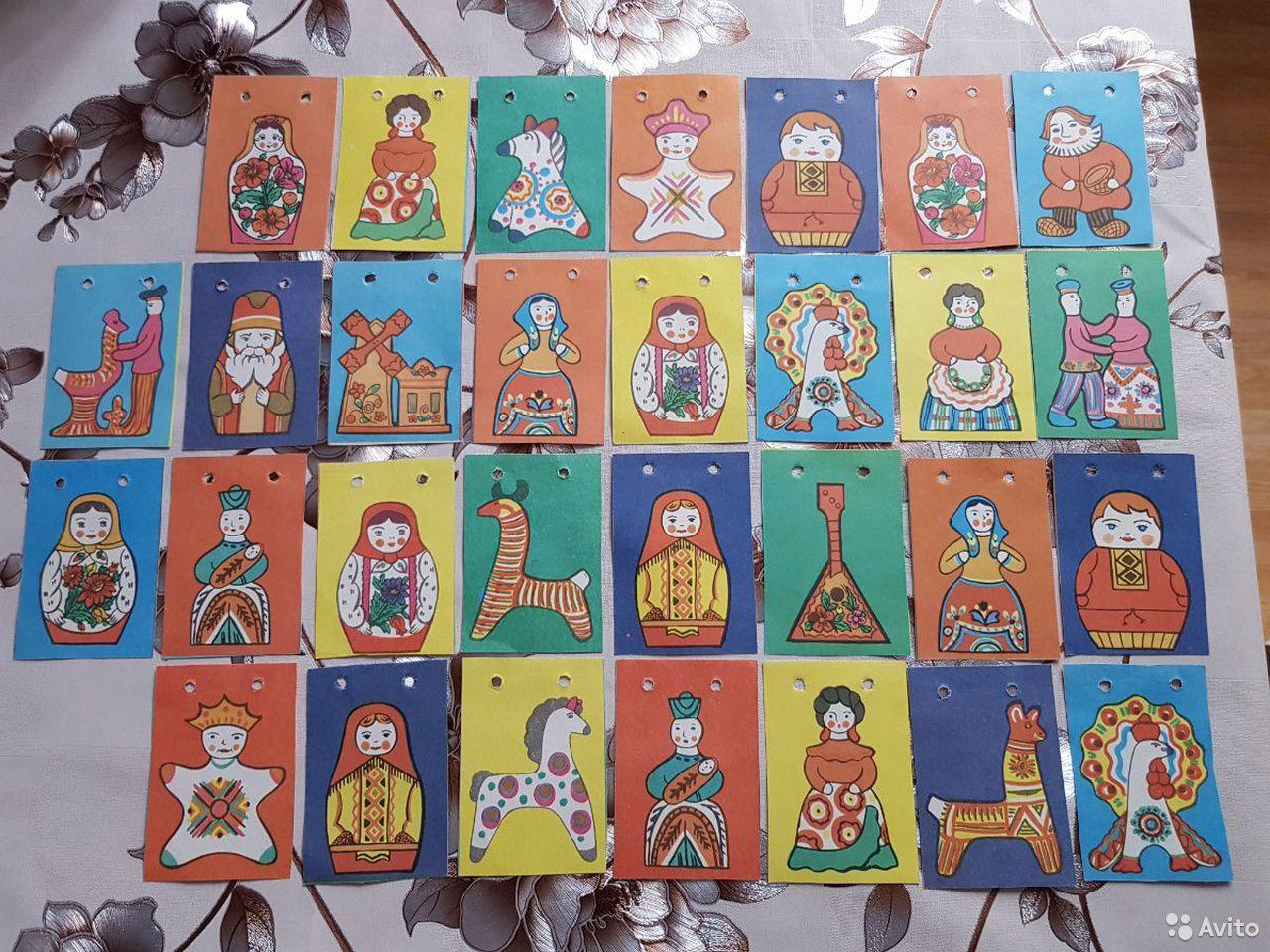 Флажки Дымковская игрушка