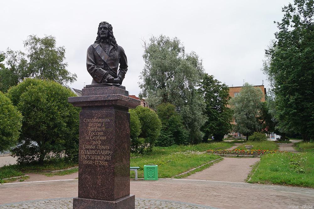 Памятник графу Савве Лукичу Рагузинскому-Владиславичу