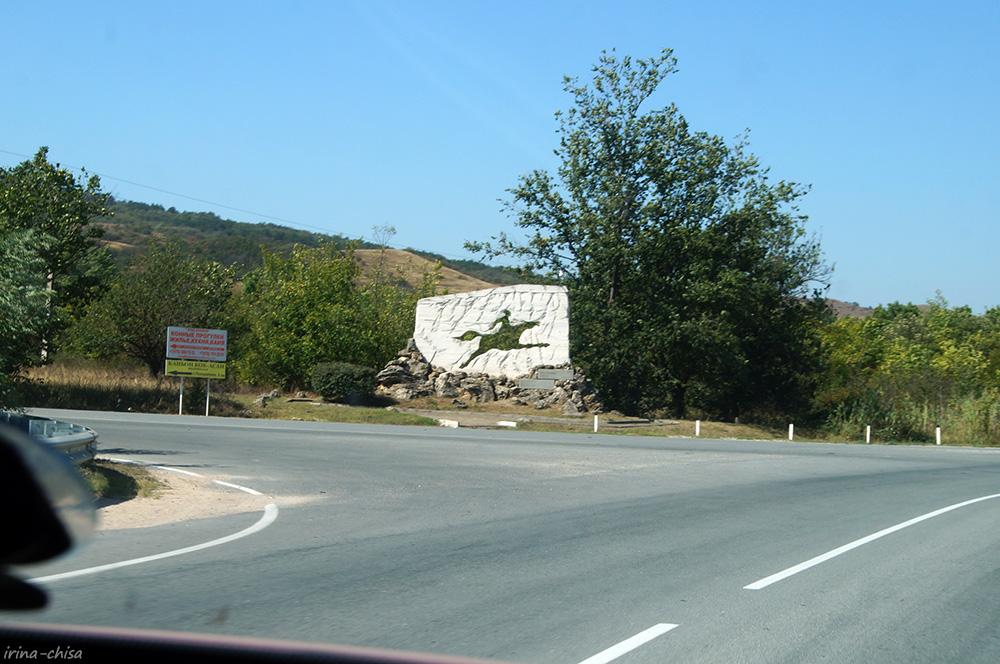 Памятник Алиму Айдамаху