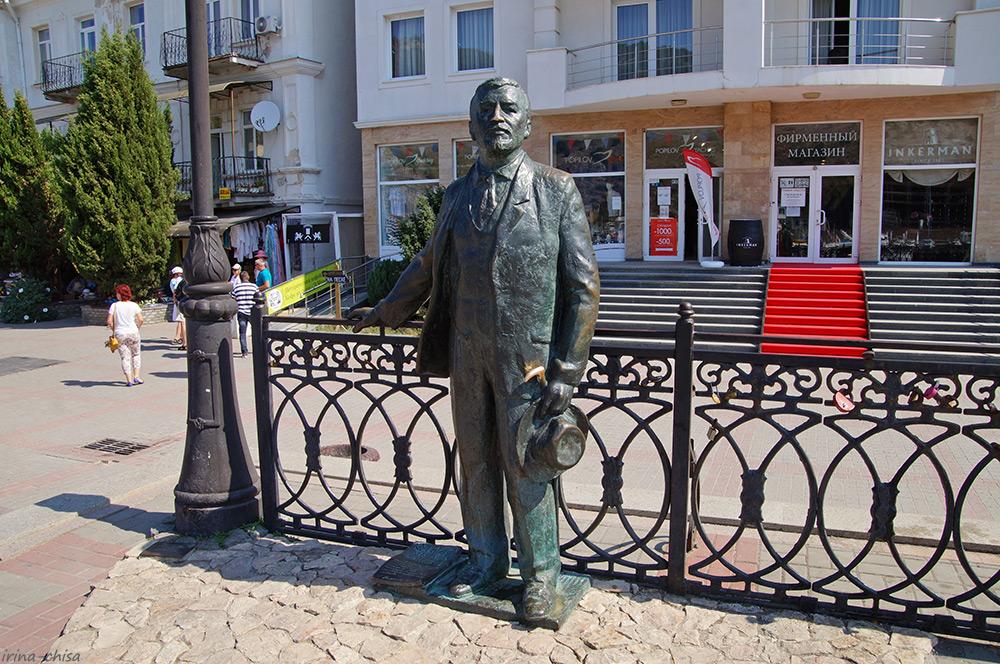 Памятник Куприну