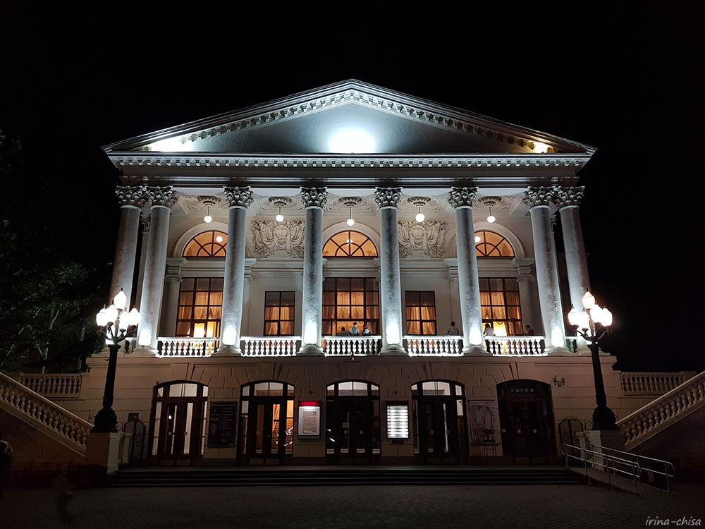 Театр им. Луначарского