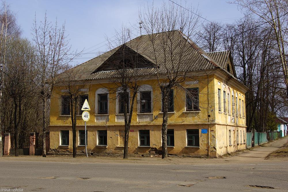 Дом Русиновых
