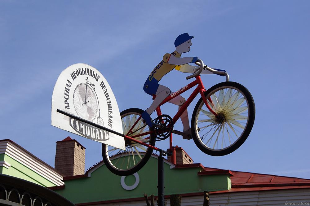 Музей истории велосипедов