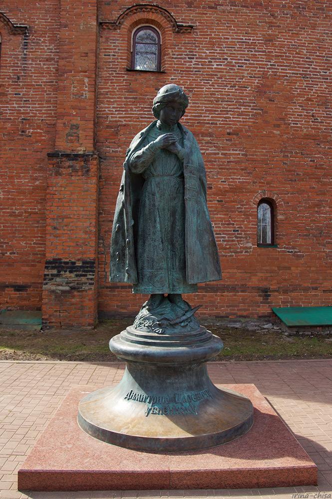 Памятник Дмитрию Царевичу убиенному