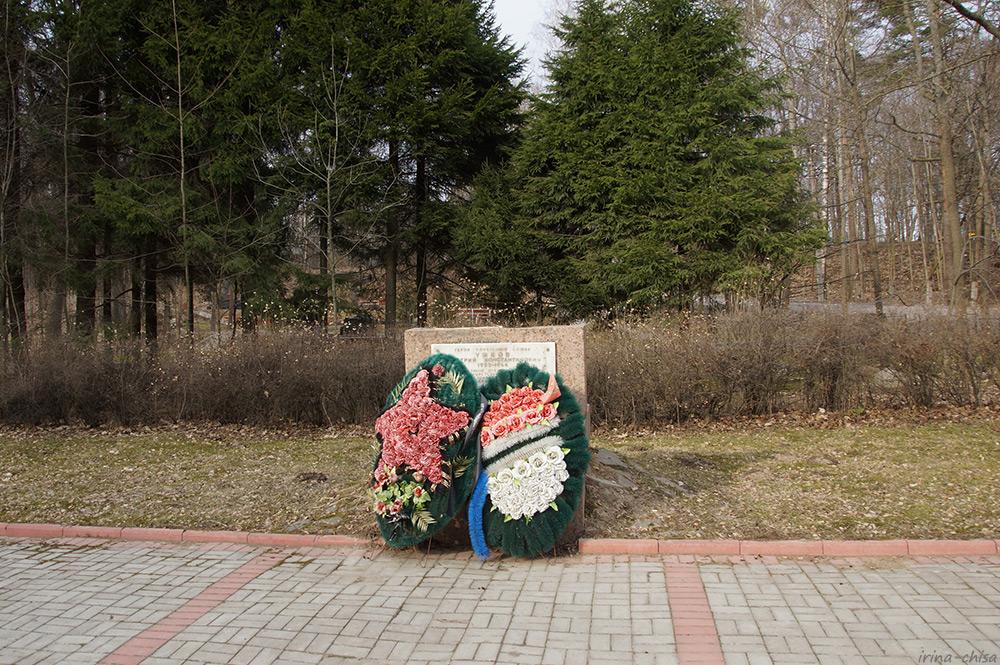Ушково. Мемориальный сквер