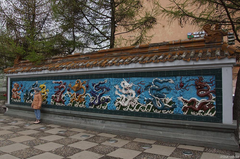 Сад дружбы (Шанхайский)