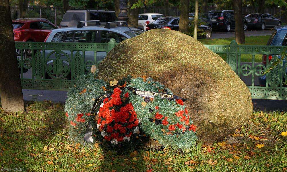 Камень жертв Кронштадтского восстания