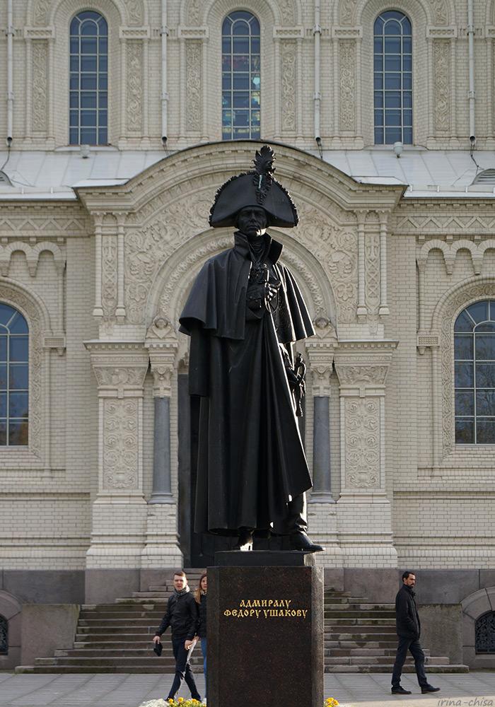 Памятник адмиралу Фёдору Фёдоровичу Ушакову