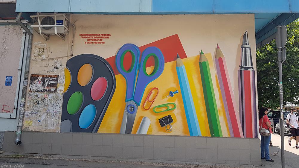Граффити-реклама