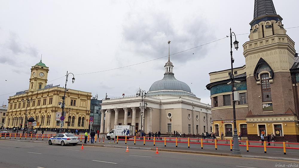 Площадь трёх вокзалов