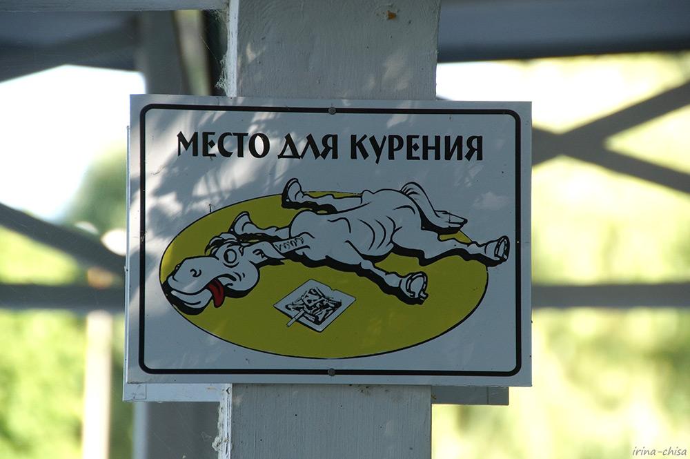 """""""Конюшенный двор"""""""