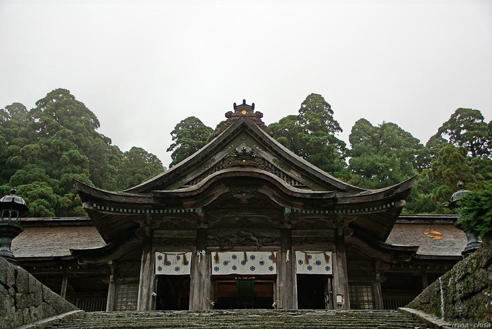 Огамияма