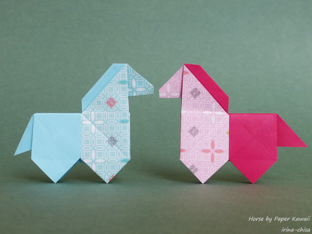 Horse by Paper Kawaii