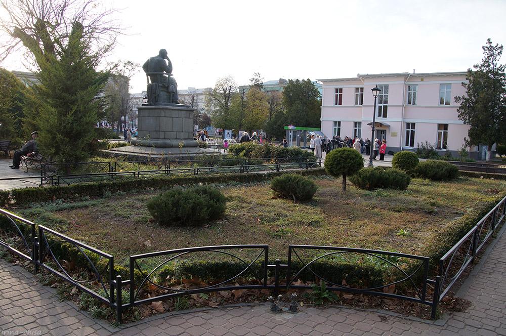 Парк Тренёва
