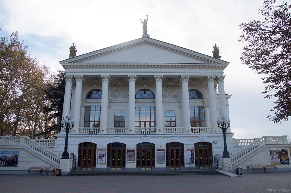 Севастопольский академический русский драматический театр