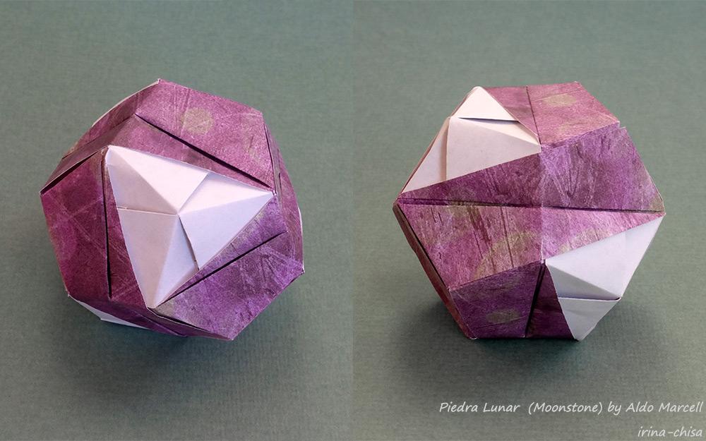 Piedra Lunar by Aldo Marcell