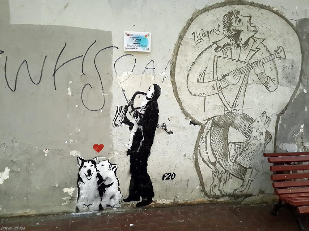 Граффити на Арбате