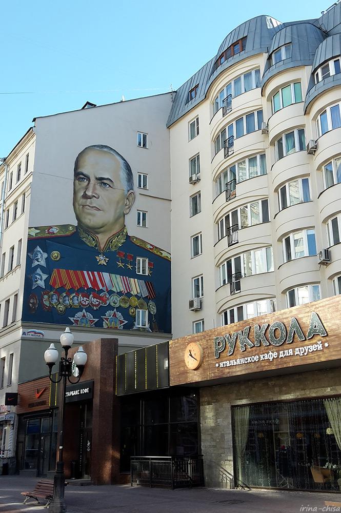 Граффити Жуков