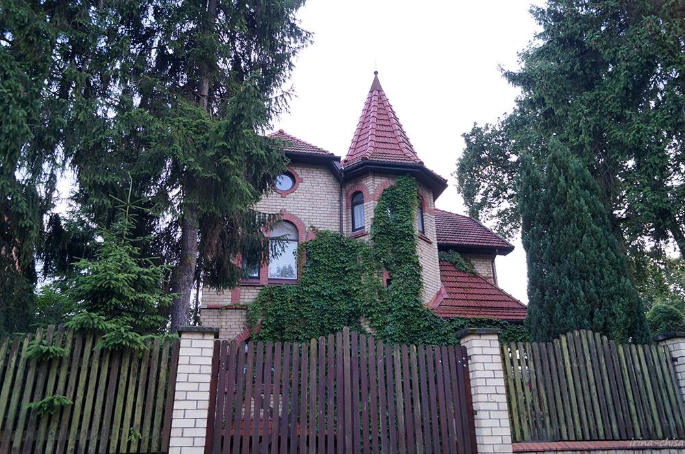 Район Марауненхоф