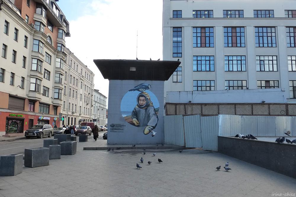 Граффити Мальчик с птицей