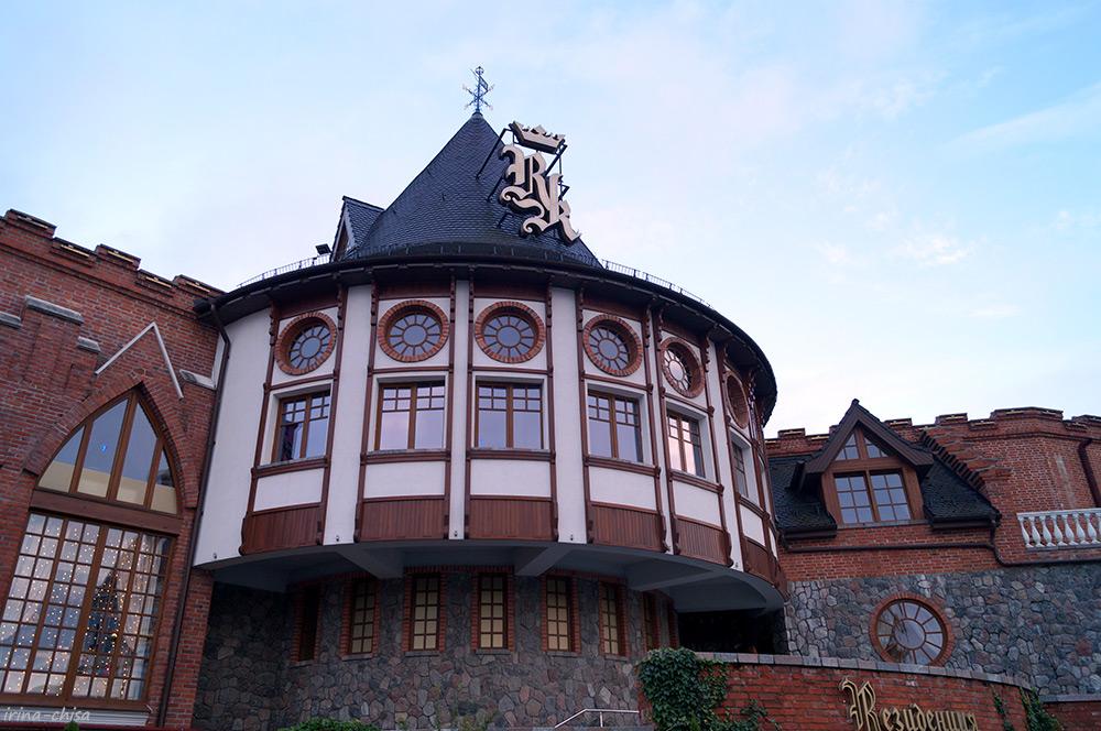 Развлекательный комплекс «Резиденция королей»