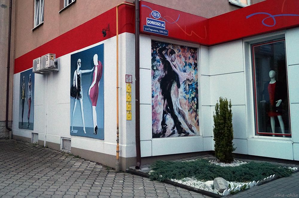 Район Трагхаймер-Пальве