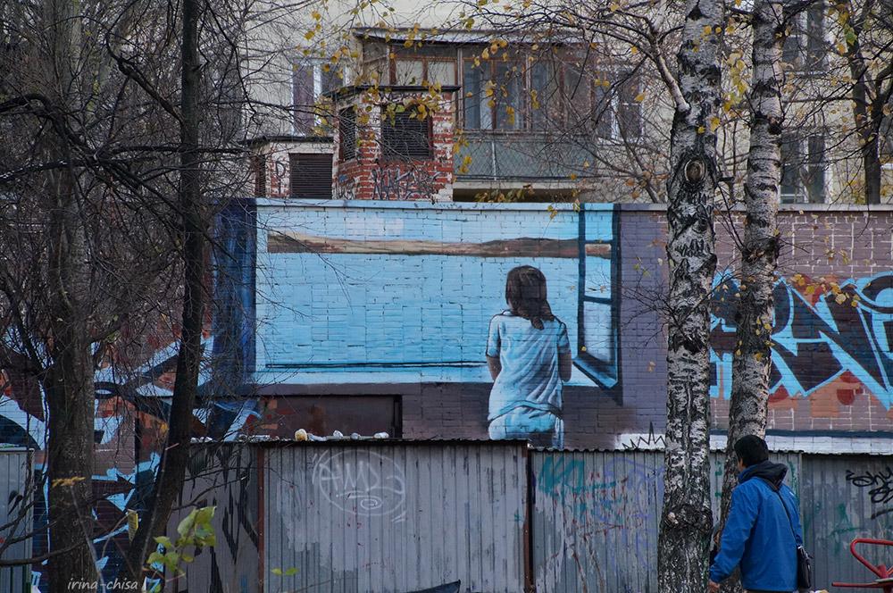 """Граффити """"Девушка у окна"""""""