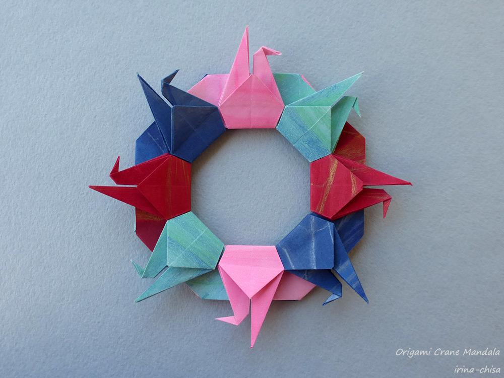 Origami Crane Mandala