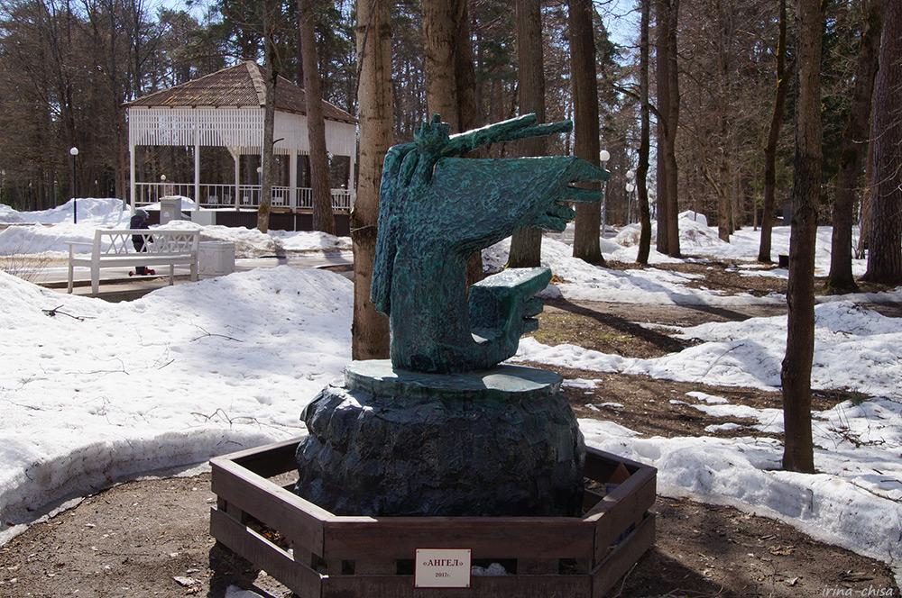 Зеленогорский парк