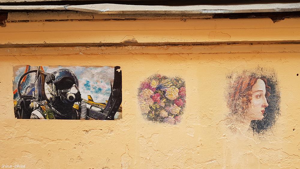 Нотр-Дам в Санкт-Петербурге - Три возраста девочки, вырезающей лепестки сакуры из рисовой бумаги