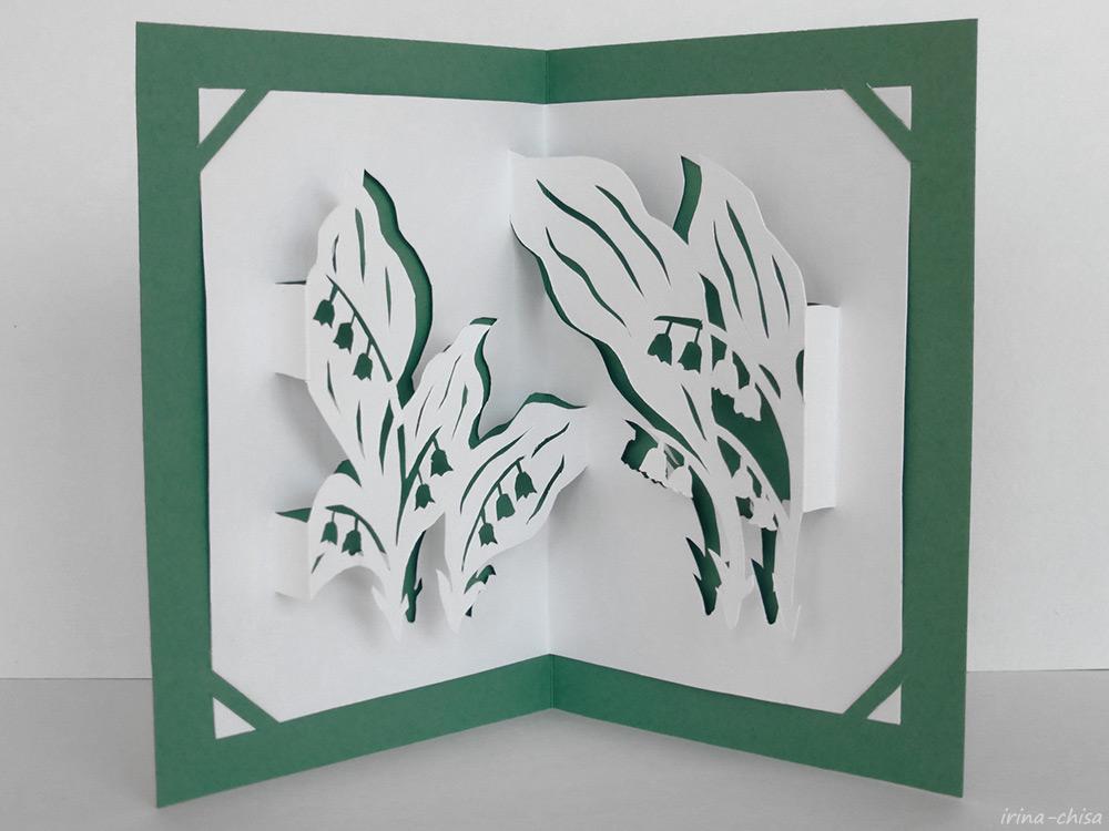 Японское киригами. Ландыш