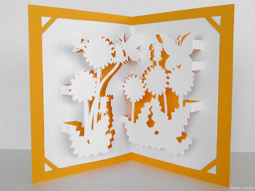 Японское киригами. Одуванчик