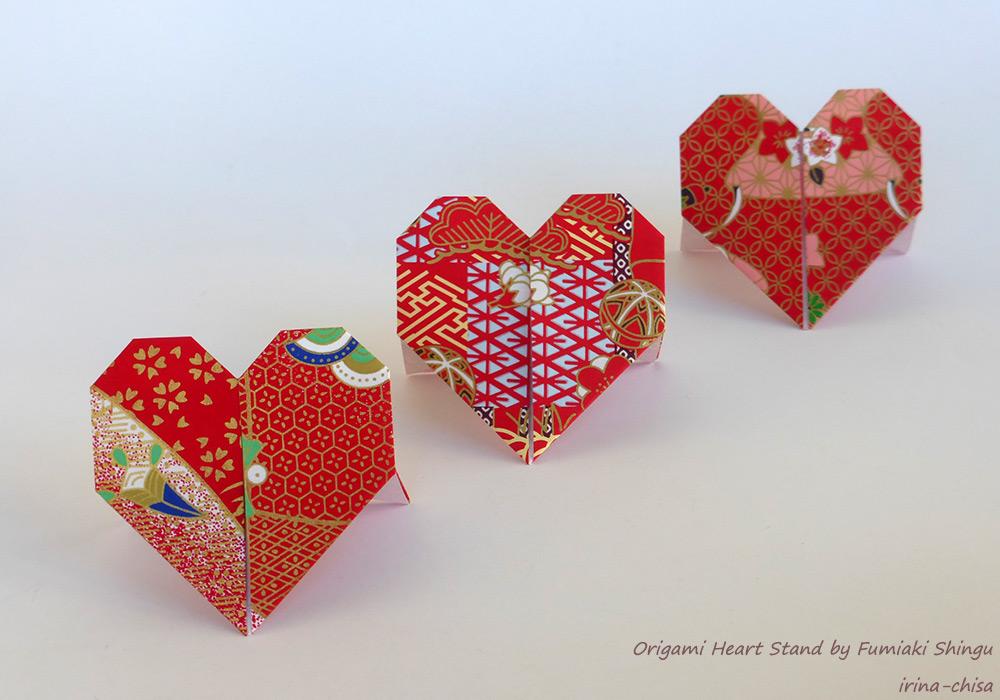 Origami Heart Stand by Fumiaki Shingu