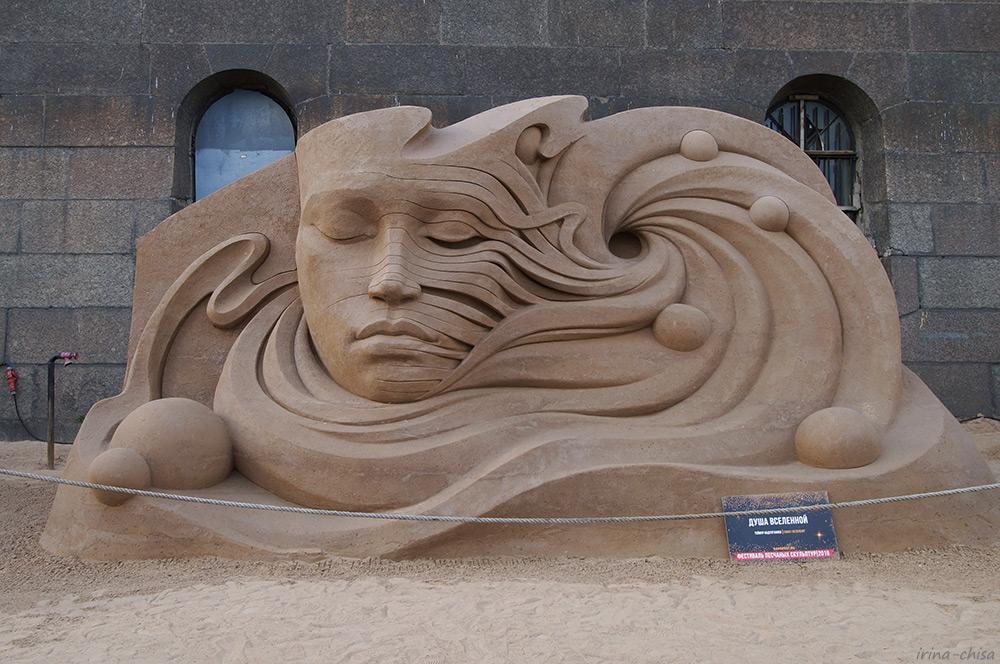 Фестиваль песка 19
