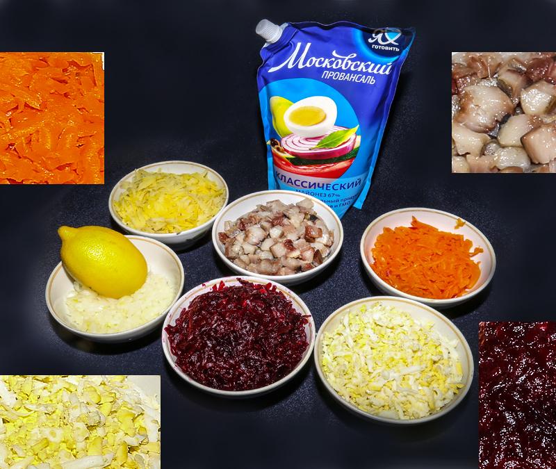 Картинки по запросу селедка под шубой без картошки ингредиенты
