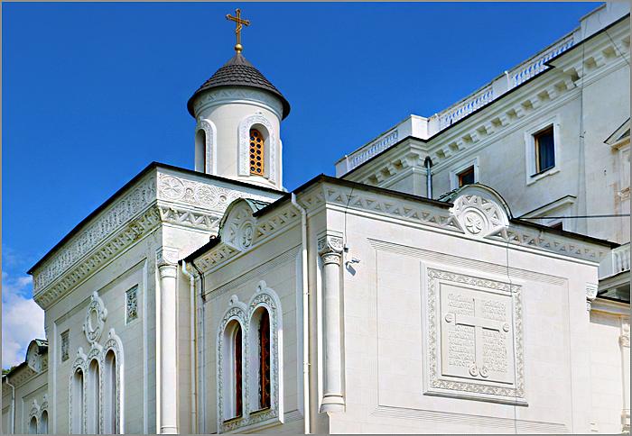 Крым, Ливадийский дворец, император Александр II и императрица Мария