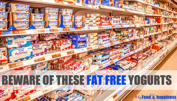 Надпись: держитесь подальше от обезжиренных йогуртов