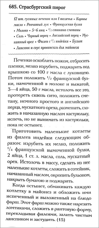 2018_04_15_00_16_57.pdf000.jpg