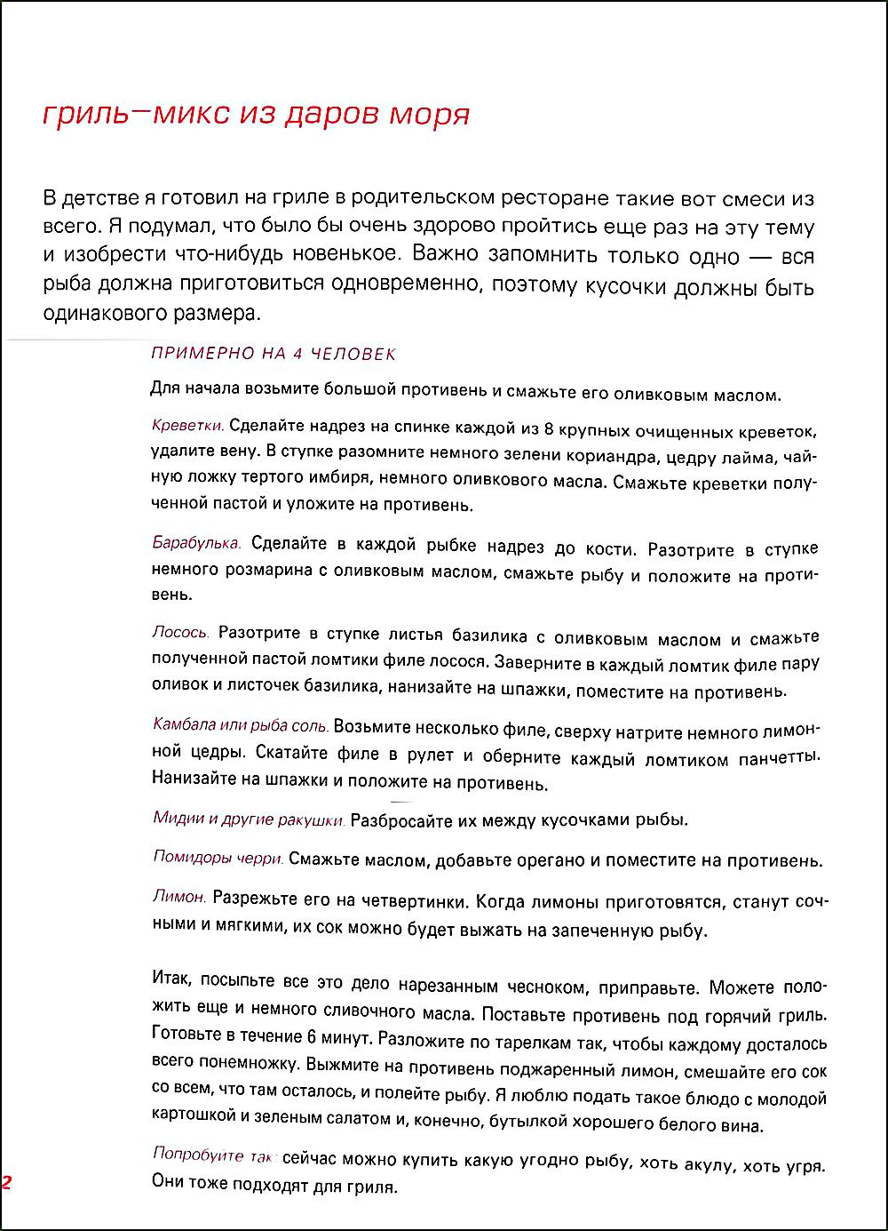 2018_05_02_17_22_15.pdf000.jpg