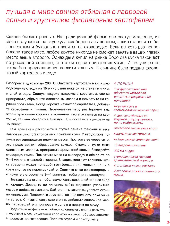 2018_05_02_19_43_05.pdf000.jpg
