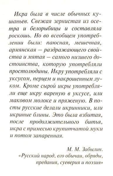 2014_12_17_16_47_13.pdf003