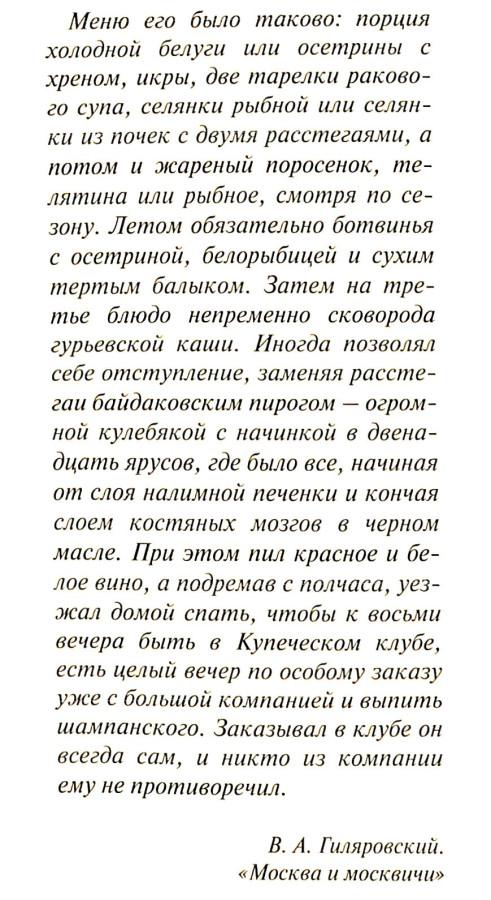 2014_12_17_16_47_13.pdf005