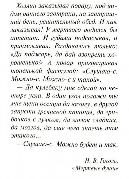 2014_12_17_20_03_57.pdf003