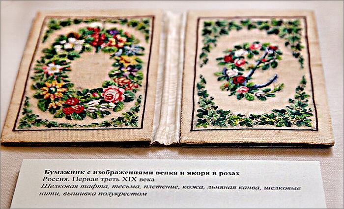 XIX век - русская и европейская вышивка вышивки, Вышивка, Ваграме, Битва, Ладожском, озере, картины, вышивок, выставке, Картина, стороны, стиле, ткань, цветов, здесь, рукоделия, музея, стене, вышивок, крестом
