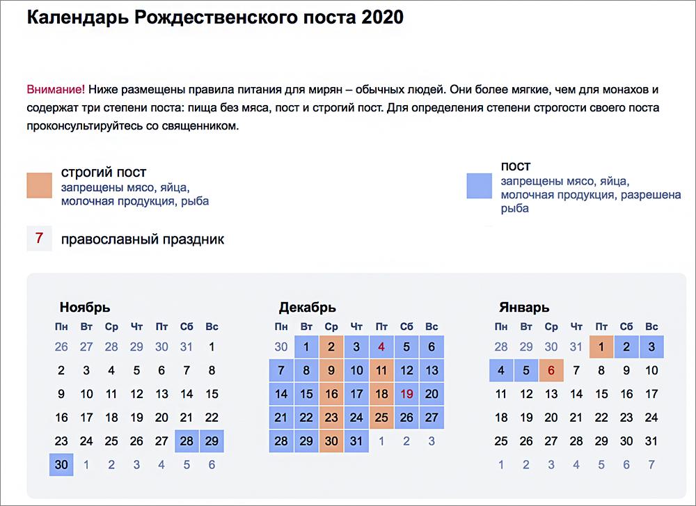 Снимок экрана 2020-10-27 в 15.48.43 копия.jpg