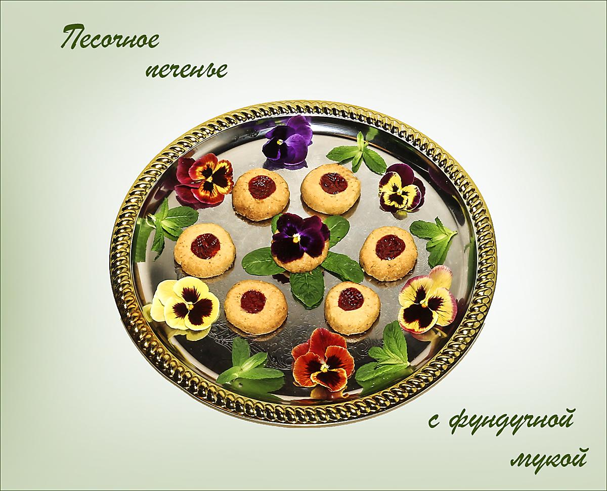 Невредные сладости, 5 рецептов, включая десерт Сирень-черника