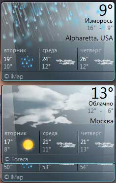 weather5