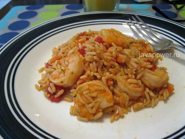рис и креветки